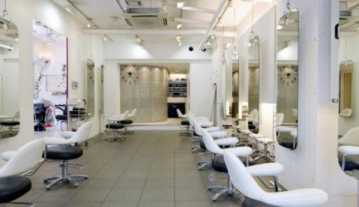 美容院・美容室・ヘアサロンの良いホームページは?口コミアンケート調査DB