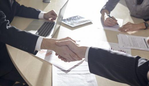 貴方の事業はHP効果ある?ない?事業内容別、HPとの親和性について。